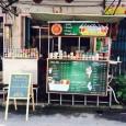 ร้านชาอาคิว RQ Tea Shop ร้านชา […]