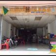 ฮกจิ้นเฮง 福振興旅社 Hok Chin Hin House ห้องพักราคาถูก ใจกลางเมืองหาดใหญ่ (สาย1) ตรงข้าม ธนาคารกรุงศรี เดินทางสะดวก ราคาถูก ห้องพักสะอาด เจ้าของ เป็นมิตร เป็นกันเอง บริการห้องพัก น้ำดื่ม TV ห้องน้ำในตัว โทร 074-243-258